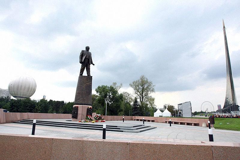 monuments astronomy - photo #16